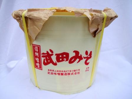 1009   武田牌 白味噌