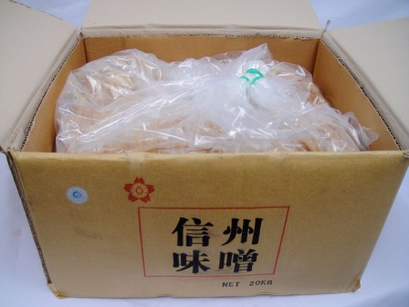 1016   紙箱 白味噌