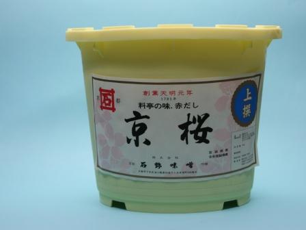 1003  京櫻  赤出味噌