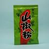 4005  (包裝) 山椒粉